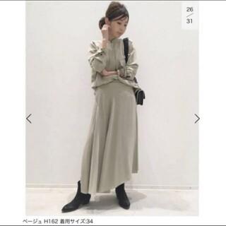 L'Appartement DEUXIEME CLASSE - アパルトモン col pierrot Wrap スカート
