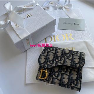 Dior - 新品 SADDLE ロータスウォレット ディオール 財布 ウォレット ギフト梱包