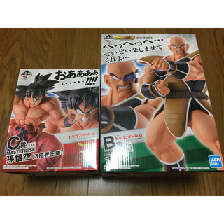 BANDAI - ドラゴンボール 一番くじ B賞 C賞