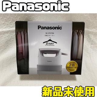 Panasonic - Panasonic アイロン NI-CFS750-S スチーマー ファッション