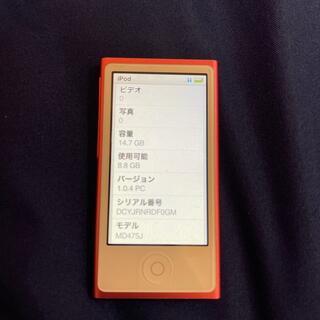 アイポッド(iPod)の第7世代iPod nanoピンク 16Gバイト(ポータブルプレーヤー)