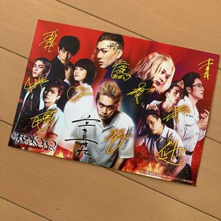 東京リベンジャーズ カード