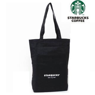Starbucks Coffee - STARBUCKS スターバックス Tote Bag リユーザブルトートバック黒