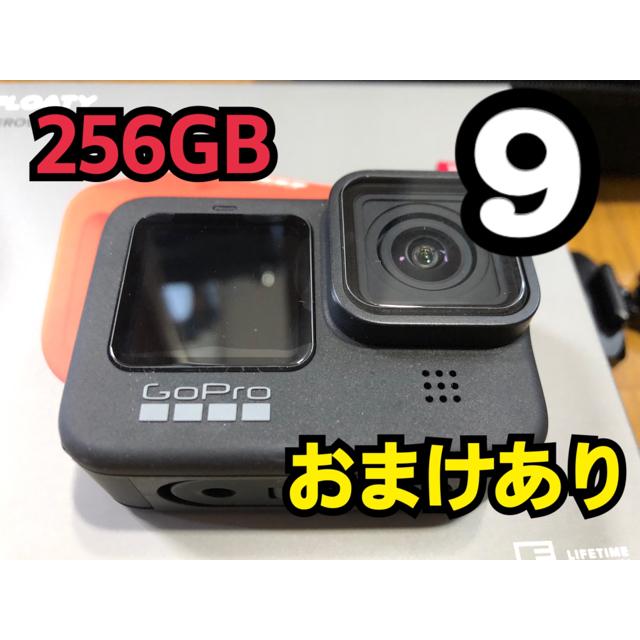 GoPro(ゴープロ)の【送料込】GoPro 9 + おまけ スマホ/家電/カメラのカメラ(コンパクトデジタルカメラ)の商品写真