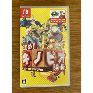 Nintendo Switch - 進め! キノピオ隊長 Switch