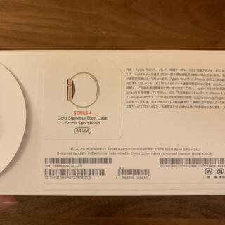Apple Watch - APPLE WATCH SERIES4 ゴールドステンレス 44mm