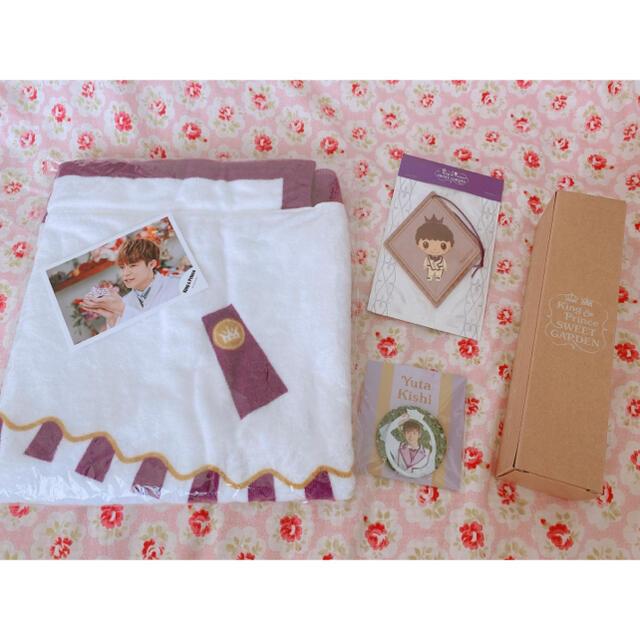 Johnny's(ジャニーズ)のキンプリ 岸くん セット☆king&prince sweet garden エンタメ/ホビーのタレントグッズ(アイドルグッズ)の商品写真