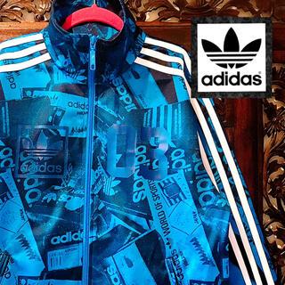 アディダス(adidas)のアディダス オリジナルス ロゴづくし ジャージ ジャケット ブルゾン ATP (ジャージ)