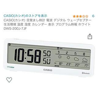 カシオ(CASIO)のカシオ 電波置き時計 DWS-200J(置時計)