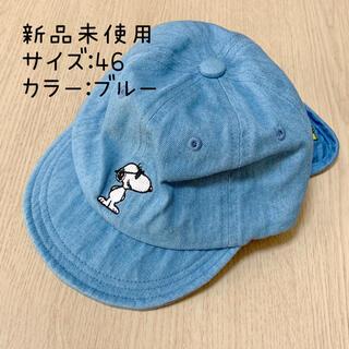 プティマイン(petit main)の新品 プティマイン petit main  スヌーピー  キッズ 帽子 46(帽子)