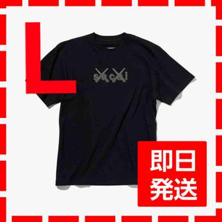 サカイ(sacai)のsacai kaws Tシャツ ブラック Lサイズ(Tシャツ/カットソー(半袖/袖なし))