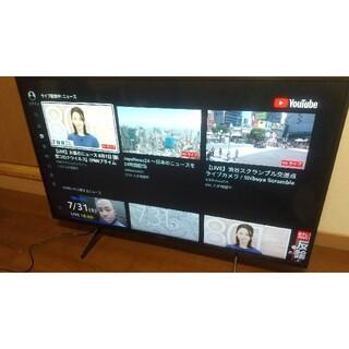 SONY - 中古品 SONY製 4K液晶テレビ KJ-43X8000H リモコン付き