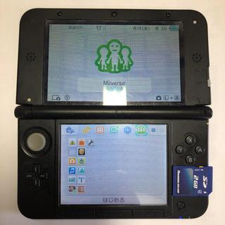 3DS LL シルバー×ブラック 箱、カバー、充電器付き(携帯用ゲーム機本体)