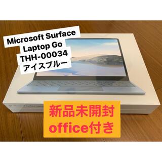 Microsoft - Surface Laptop Go THH-00034 アイスブルー