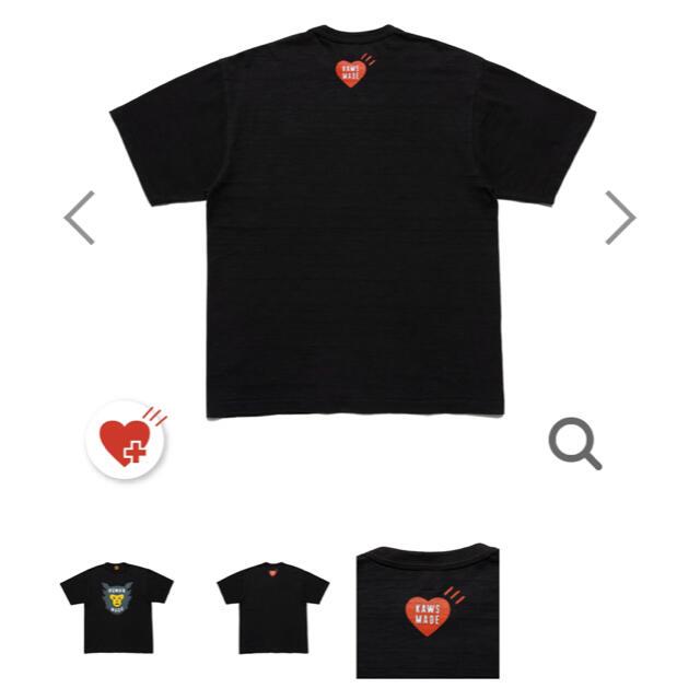 A BATHING APE(アベイシングエイプ)の【新品未使用 2XL】Human Made × Kaws T-shirt #1 メンズのトップス(Tシャツ/カットソー(半袖/袖なし))の商品写真
