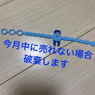 NHK みいつけた! コッシー ブレスレット(キャラクターグッズ)