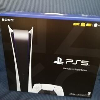 未開封 PlayStation5 デジタルエディションCFI-1000B01
