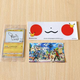 ポケモン(ポケモン)のYu NAGABA Pokémon card game 長場雄(シングルカード)
