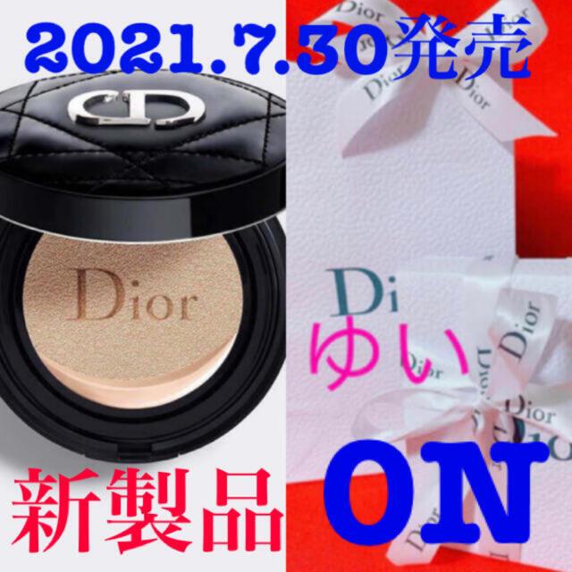 Dior(ディオール)のディオールスキンフォーエヴァーグロウクッションファンデーション0N新品新製品 コスメ/美容のベースメイク/化粧品(ファンデーション)の商品写真