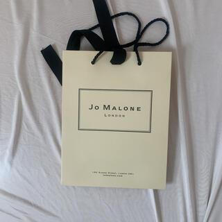 Jo Malone - ジョーマローン 紙袋 ショップ袋