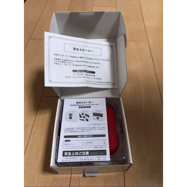 コカ・コーラ(コカコーラ)のコカコーラ 防水ワイヤレススピーカー東京オリンピック 限定デザイン赤色 スマホ/家電/カメラのオーディオ機器(スピーカー)の商品写真