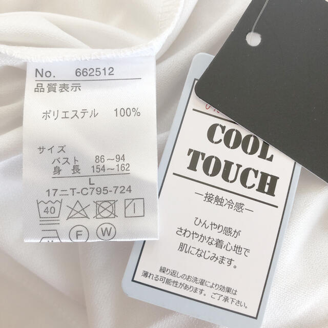 AEON(イオン)の接触冷感 ティーブラ L 11号 タグ付き 未使用 新品 送料無料 送料込み レディースのトップス(カットソー(半袖/袖なし))の商品写真