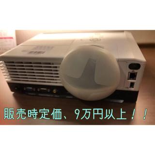 リコー(RICOH)のRICOH リコー 短焦点プロジェクターPJ WX4240N 持ち運びバッグ付き(プロジェクター)