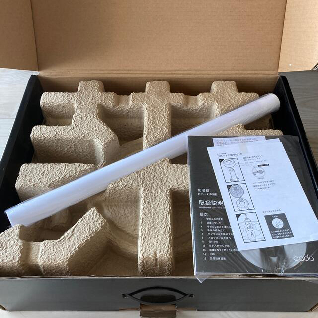 BALMUDA(バルミューダ)のcado  カドー HM-C400E  加湿器  ホワイト 新品 スマホ/家電/カメラの生活家電(加湿器/除湿機)の商品写真