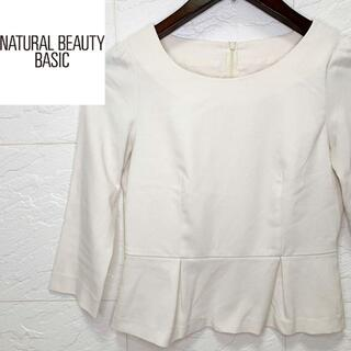 N.Natural beauty basic - 美品 ナチュラルビューティーベーシック トップス ブラウス カットソー ペプラム