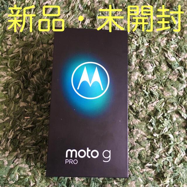 Motorola(モトローラ)のwestin様 専用 スマホ/家電/カメラのスマートフォン/携帯電話(スマートフォン本体)の商品写真