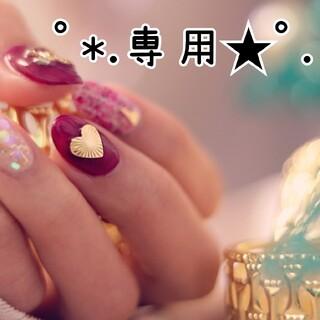 ネイルシール ワンポイント SHE-001金(ネイル用品)