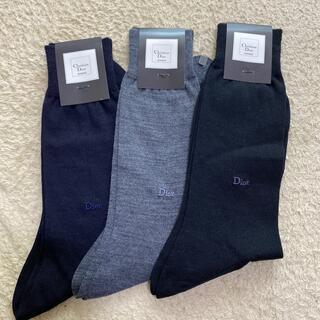 クリスチャンディオール(Christian Dior)のクリスチャンディオール メンズ靴下 新品未使用品 サイズ25センチ 3足セット(ソックス)