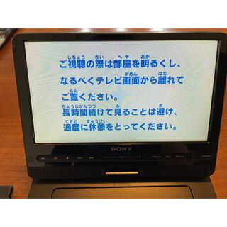 SONY - SONY ポータブルDVDプレーヤー DVP-FX950 極美品!