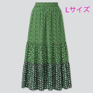 UNIQLO - 【新品】ユニクロ ポール&ジョー コラボ ティアードスカート Lサイズ