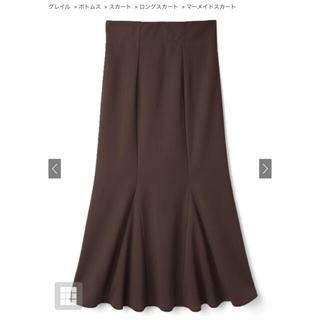グレイル(GRL)のGRL グレイル マーメイドスカート(ロングスカート)