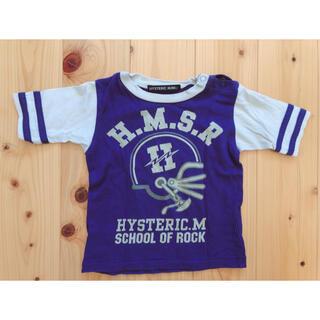 ヒステリックミニ(HYSTERIC MINI)のヒステリックミニ  5分袖Tシャツ サイズ80(Tシャツ)