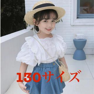 子供  綿素材 半袖 Tシャツ  白 130サイズ