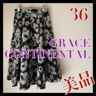 グレースコンチネンタル(GRACE CONTINENTAL)の美品 ダイアグラム Diagran ジャガード 花柄 フレア スカート 36 S(ひざ丈スカート)