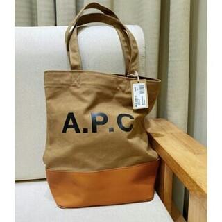 A.P.C - A.P.C.(アーペーセー)TOTE AXELLE トートバッグ