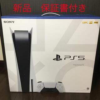 SONY - PlayStation5 ディスクドライブ搭載版 新品未開封 保証書付き