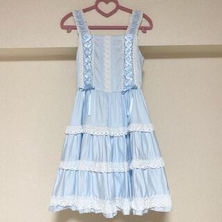 ベイビーザスターズシャインブライト(BABY,THE STARS SHINE BRIGHT)のミルフィーユジャンパースカート(ひざ丈ワンピース)