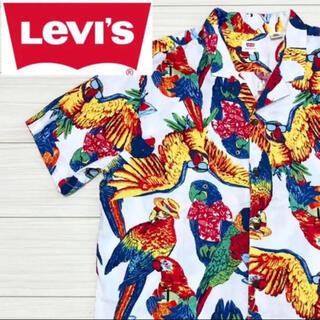 リーバイス(Levi's)の良品◆Levi's リーバイス◆オウム 総柄 アロハシャツ カラフル レトロ L(シャツ)