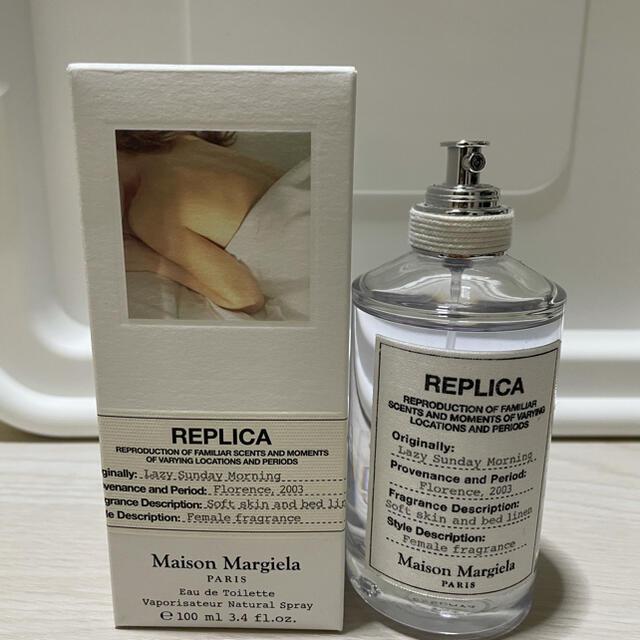 Maison Martin Margiela(マルタンマルジェラ)のMaison Margiela レプリカ レイジーサンデーモーニング  コスメ/美容の香水(ユニセックス)の商品写真