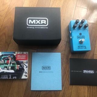MXR M234 Analog Chorus アナログコーラス