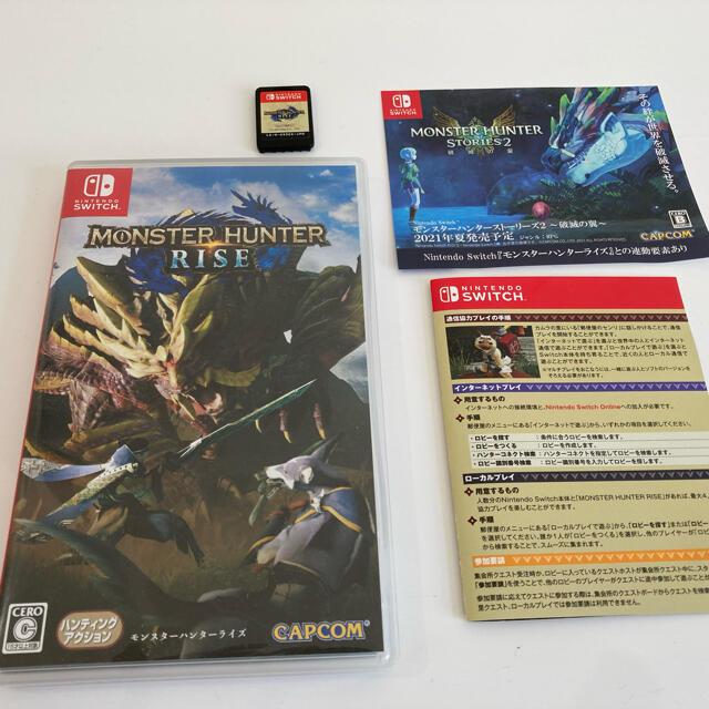 Nintendo Switch(ニンテンドースイッチ)のモンスターハンターライズ エンタメ/ホビーのゲームソフト/ゲーム機本体(家庭用ゲームソフト)の商品写真