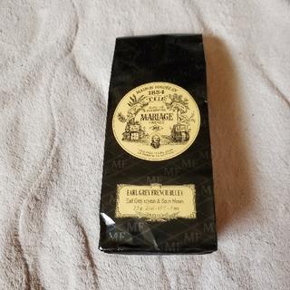 マリアージュフレール アールグレイフレンチブルー(茶)