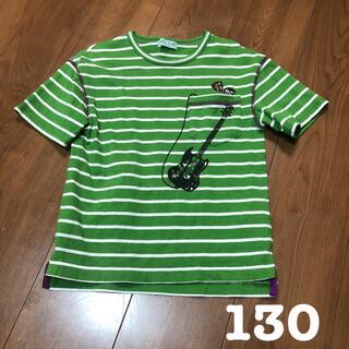 hakka kids - Tシャツ