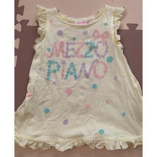 mezzo piano - メゾピアノ  カットソー 110