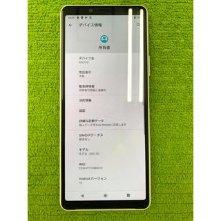 エクスペリア(Xperia)のY!mobile Xperia 10 II A001SO ジャンク(スマートフォン本体)