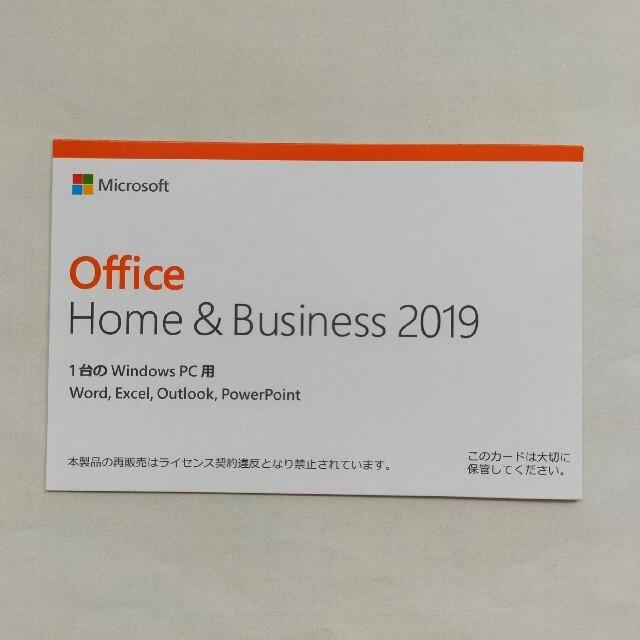 Microsoft(マイクロソフト)のMicrosoft Office Home and Business 2019 スマホ/家電/カメラのPC/タブレット(PC周辺機器)の商品写真